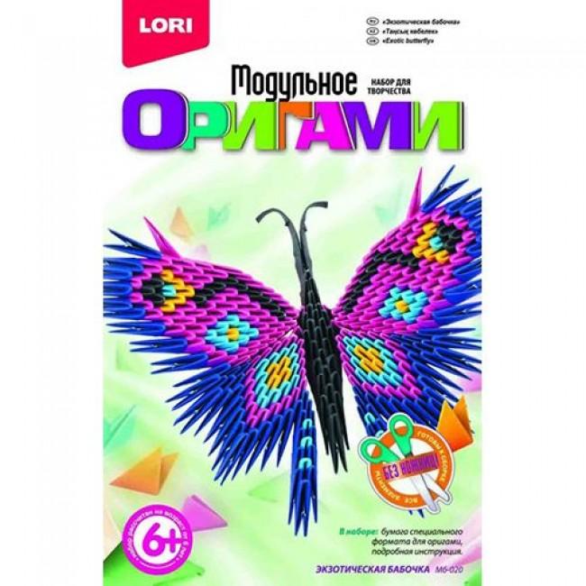 """Набор для детского творчества """"Модульное оригами. Экзотическая бабочка"""", LORI"""