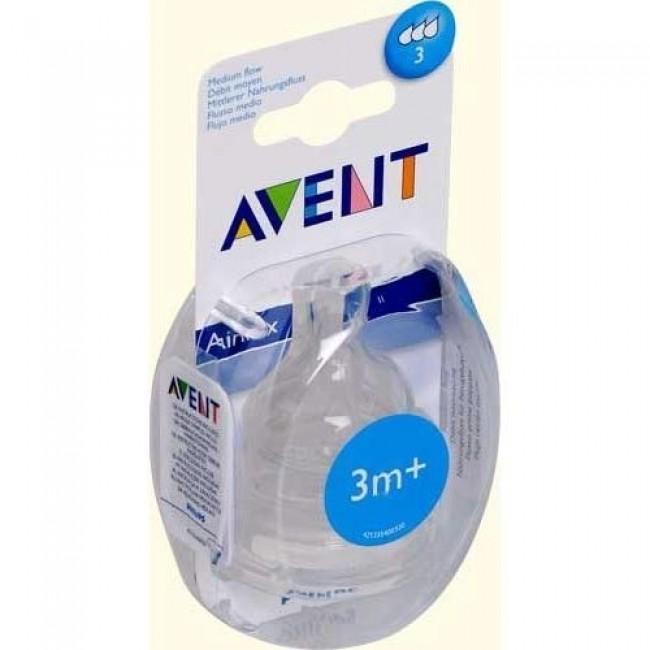 Соска AVENT силикон, поток средний, от 3 мес, 2 шт