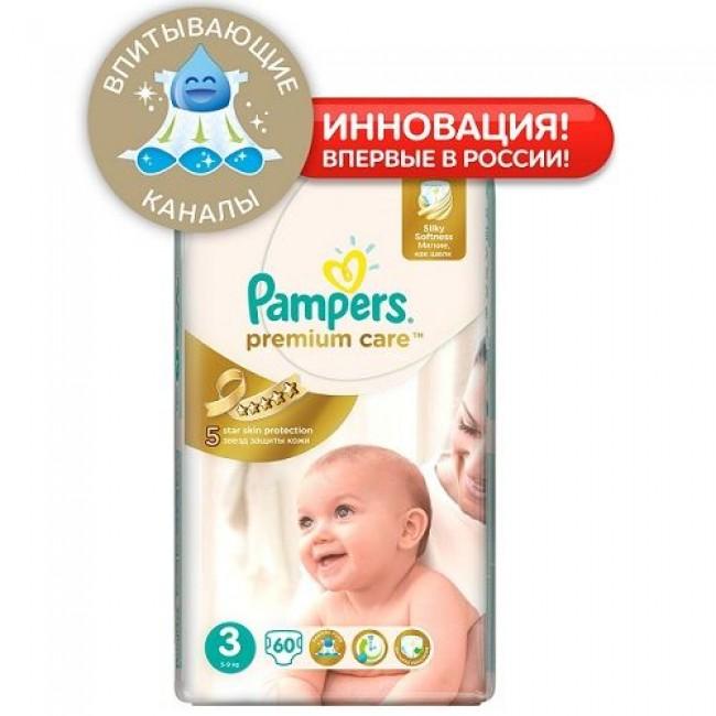 Подгузники PAMPERS Premium Care Midi, 5-9 кг, Экономичная Упаковка 60 шт., р.3
