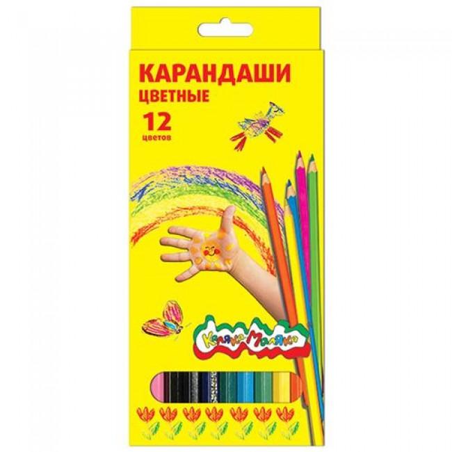 Набор цветных карандашей, шестигранные, 12 цветов, КАЛЯКА-МАЛЯКА
