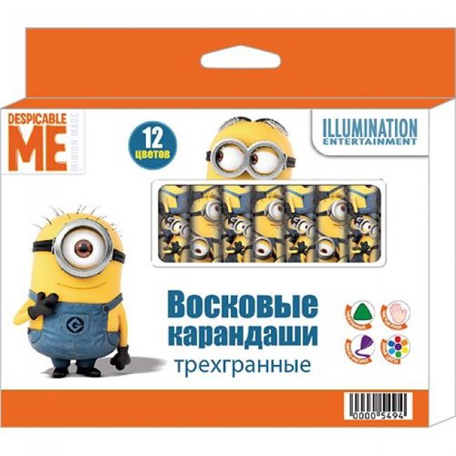 """Восковые карандаши """"Despicable Me"""", трехгранные, 12 цветов, МИНЬОНЫ"""