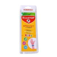 Браслет от комаров BUGSTOP Kids