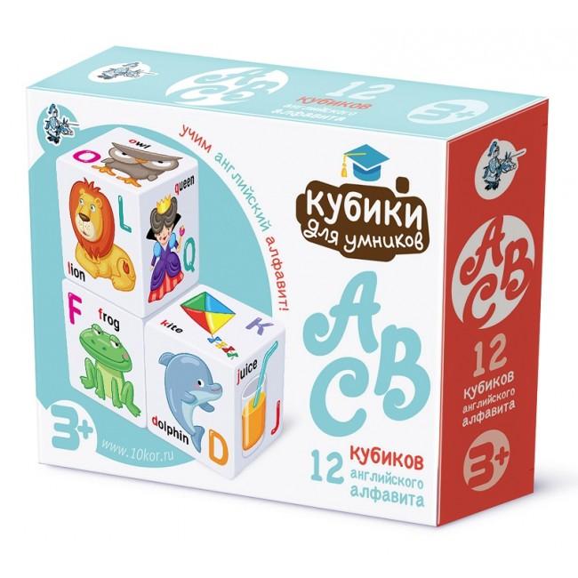 Набор ДЕСЯТОЕ КОРОЛЕВСТВО 01737 Кубики для умников. Английский алфавит 12 шт