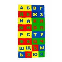 Напольная мозаика-пазл ECO COVER 25МПД2/Р Алфавит русский
