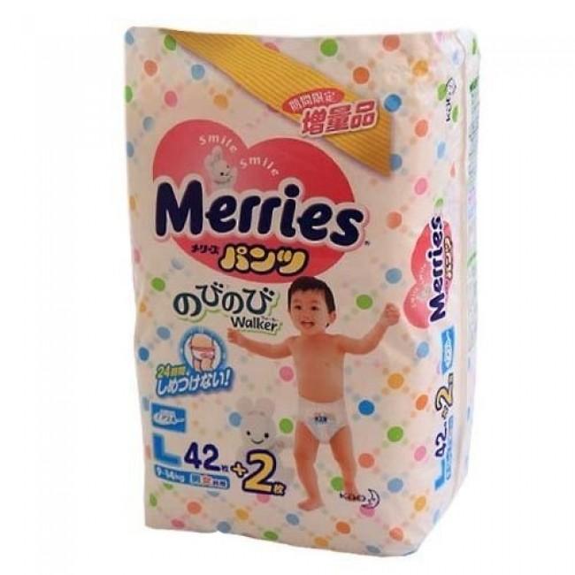Трусики MERRIES эконом лардж 9-14 кг, 44 шт