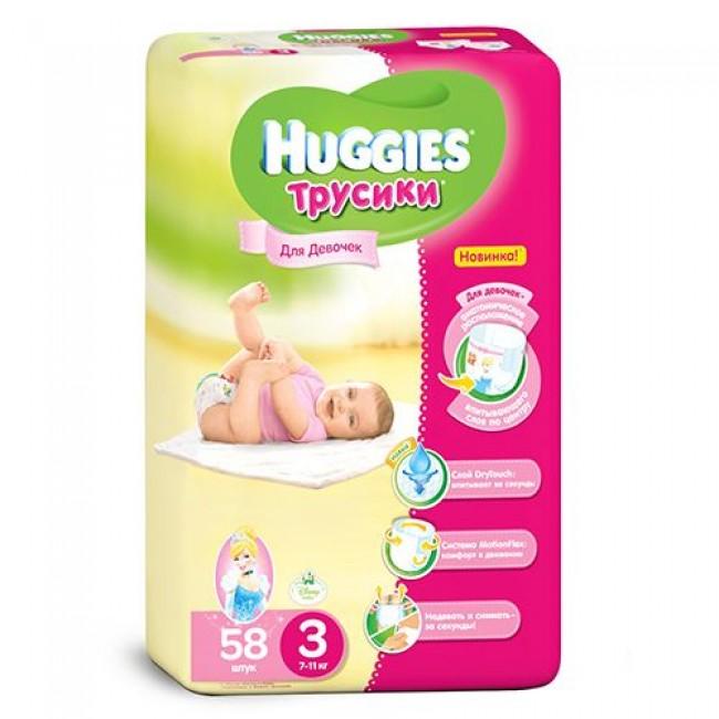 Подгузники-трусики HUGGIES Little Walkers Mega Pack Girl 7-11 кг 58 шт, размер 3